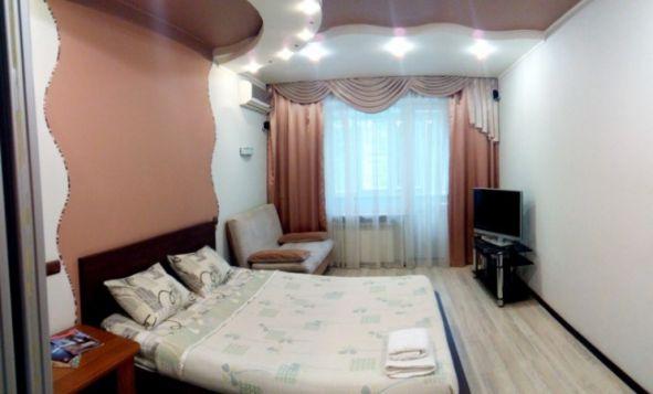 Hospitalnaya 2 - Госпитальная 2 - Kiev Kiralık Daire