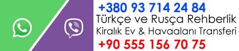 Kiev'de 2 odalı daire fiyatı günlük kiralık - Baseynaya 13 - Бассейная 13, Kiev Kiralık Ev - Ukrayna Kiralık Daire - Kiev Kiralık Ev